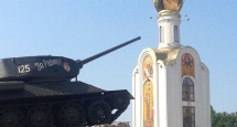 transnistria tank and church