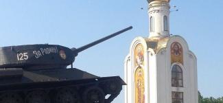 transnistria tank and church