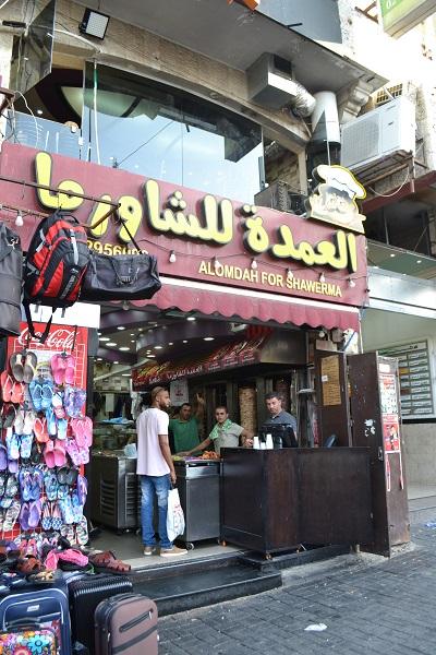Shawarma Restaurant in Ramallah Palestine