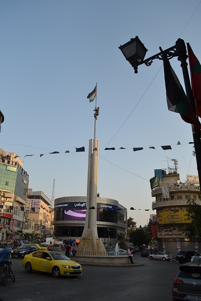 City Center Ramallah Palestine