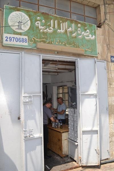 olive oil shop ramallah