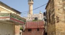 Old Town Ramallah Palestine