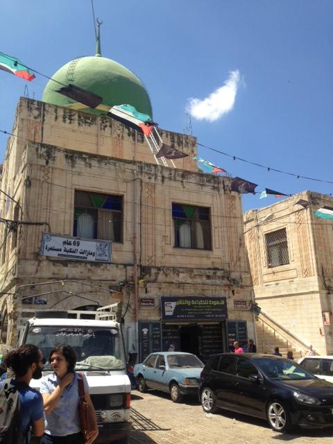 Nablus Center Palestine