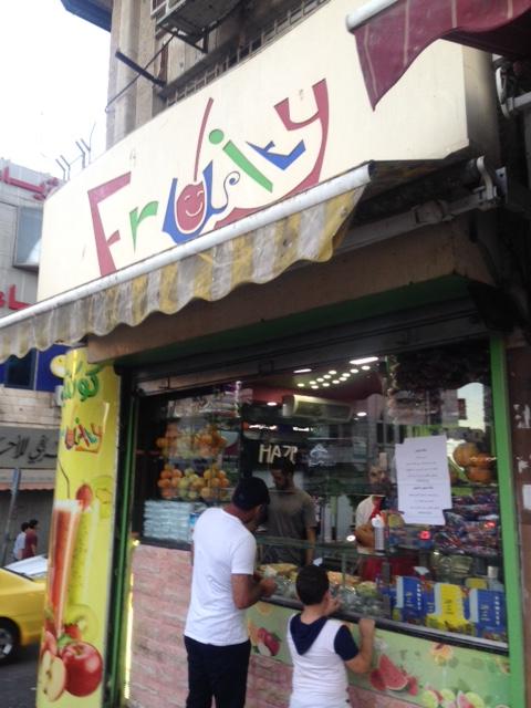 Ramallah Dessert Food Palestine
