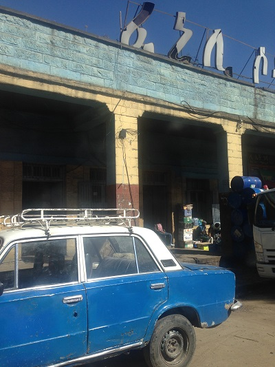 a lada in addis ababa
